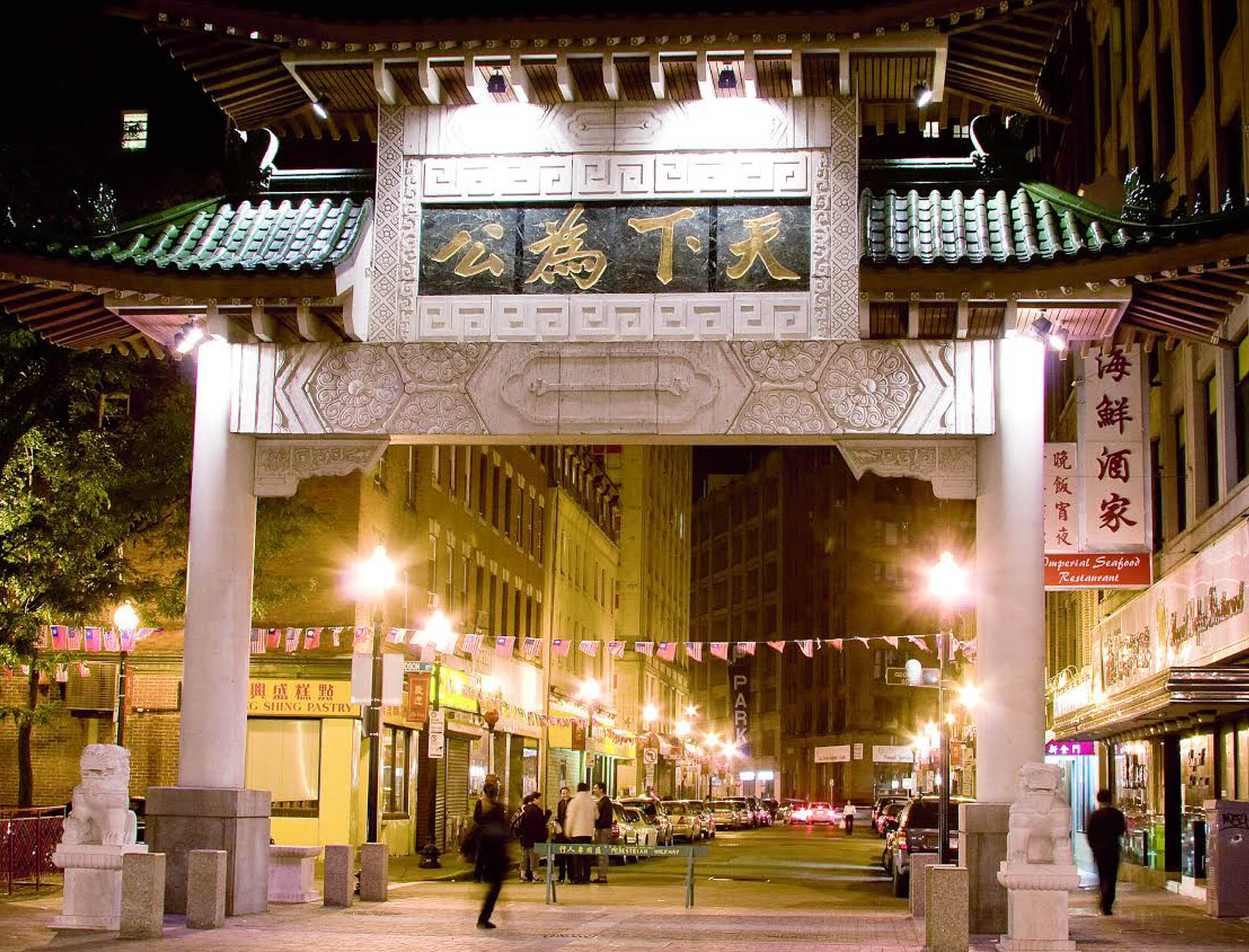 photo of the Chinatown's Gateway